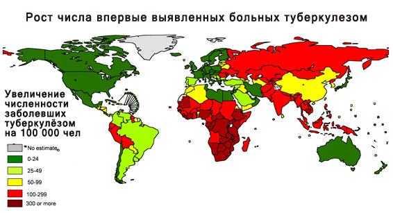 Туберкулез в мире