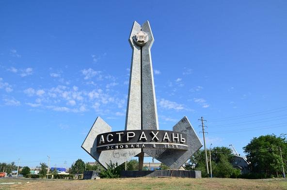 Медведка Астрахань