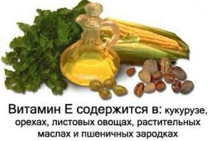 витамин Е при туберкулезе
