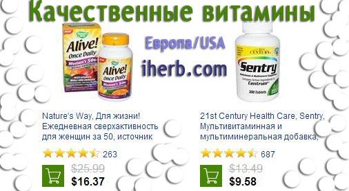 витамины при туберкулезе легких